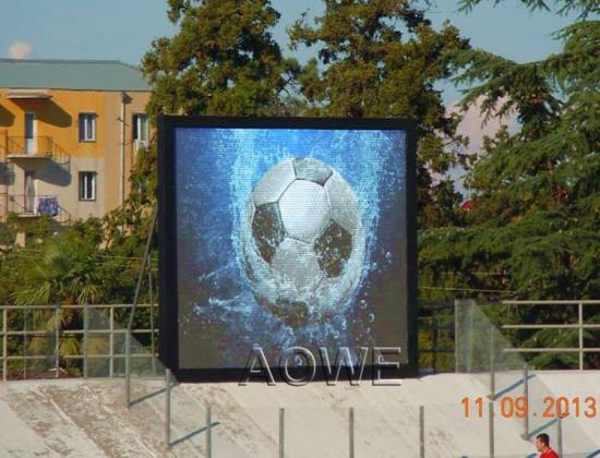 AOWE P10 Outdoor led screen-Georgia