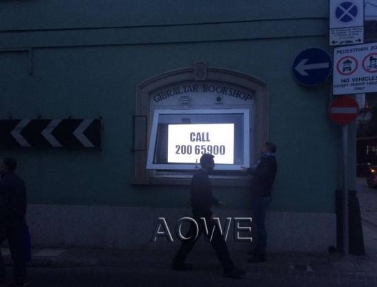AOWE P4 LED Display -- Gibraltar